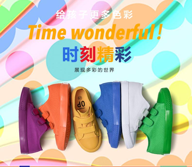 2017春季新款opoee高帮儿童帆布鞋男童女童鞋糖果色白色球鞋板鞋