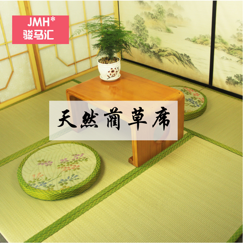 Custom tatami mats mats coir mattress core natural grass green cushion pad TATAMY Japanese window