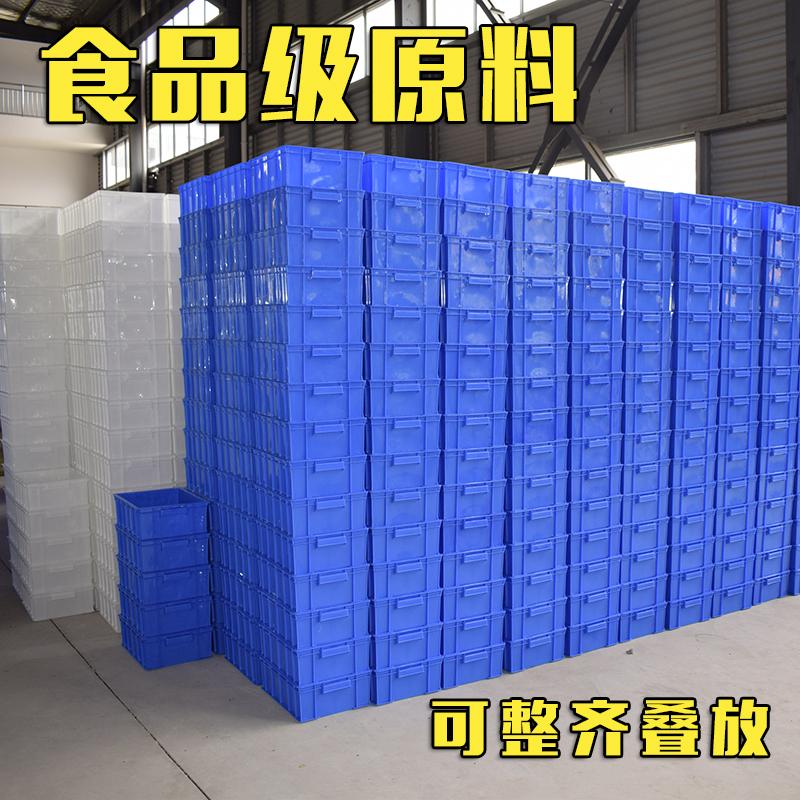 hårdvara roterande fält tjockare material fält fyrkantiga vita vecka - storleken på plast plast