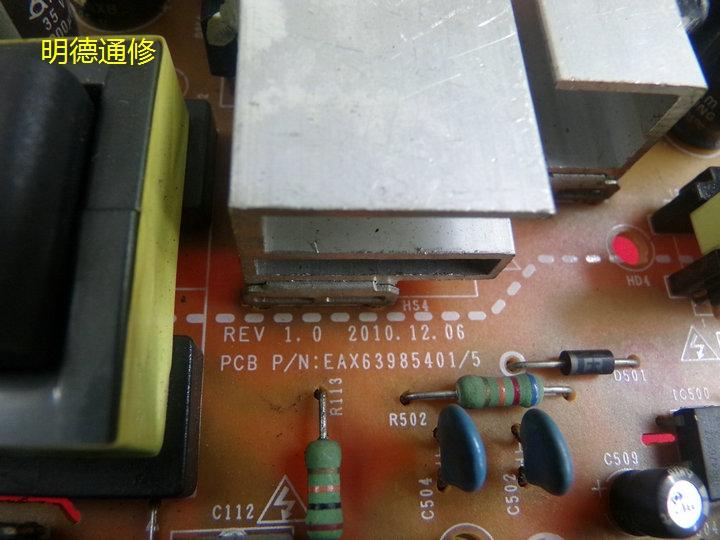 LG32LD325C-CA LCD - TV EAX63985401/5REV1.0 - Power Board: