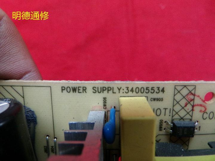 Konka LC32F58IB LCD - TV 34005534KPS180-01 - Power plate
