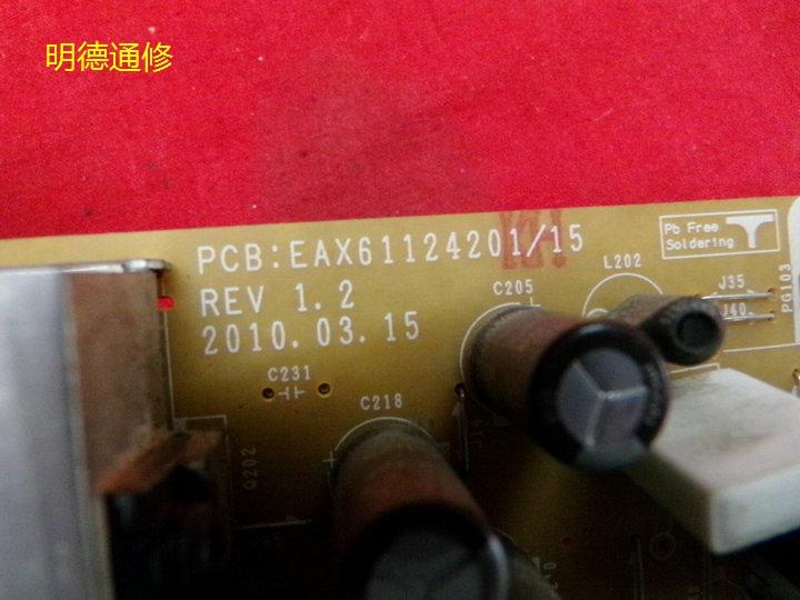 LG32LD450C-CA LCD - TV EAX61124201/15REV1.2 - Power Board: