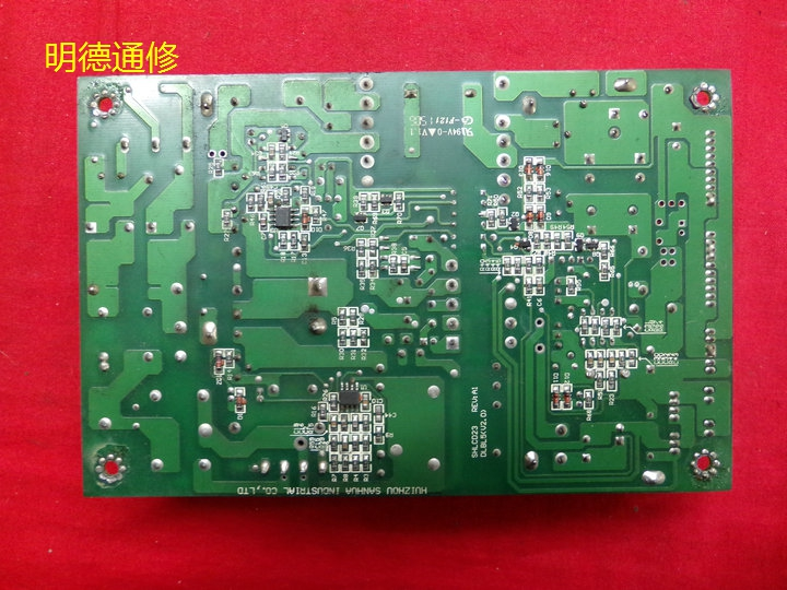 skyworth 26L88IW lcd - tv 533Z-091203-00SHLCD23REV:A1 ursprungliga makt.