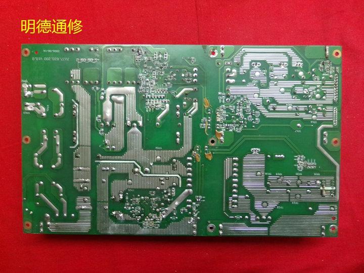 Regenbogen - Power Board JUJ7.820.200V10.0 LT4619P LCD - TV