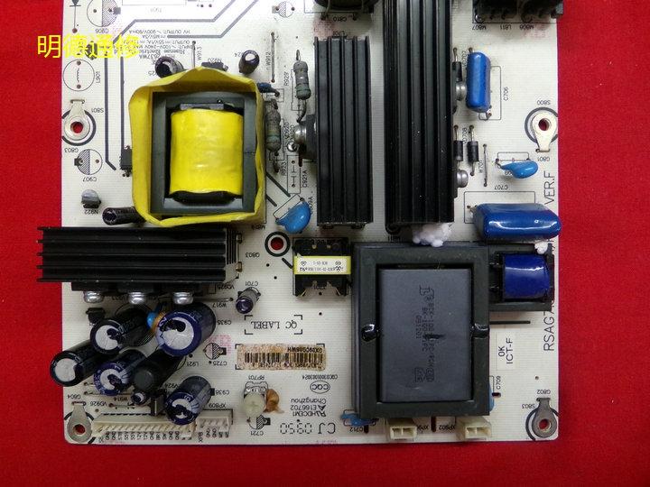 Hisense TLM37V89KV LCD - TV RSAG7.820.1731/ROHVER.F - Power Board: