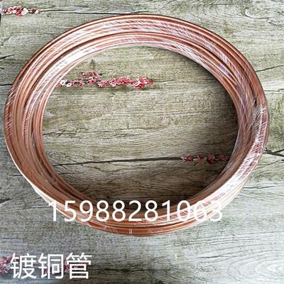 厂家直销镀铜邦迪铁管刹车油管排气制动管输油管5mm镀铜管镀彩