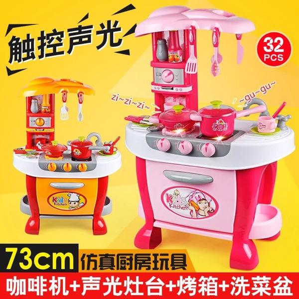 simulacin de vajilla de cocina de juguete de los nios a la cocina para cocinar bebs nias