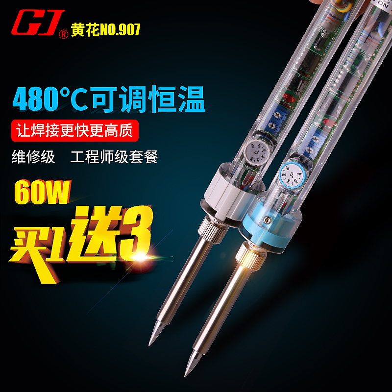 100w150w200w electric iron, high power set welding pen, household electronic maintenance welding tools, electric iron Luo