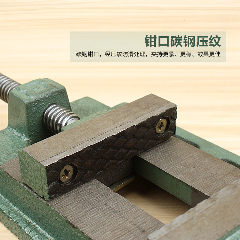Clamp 3-6 inch machine clamp drill woodworking vise vise simple