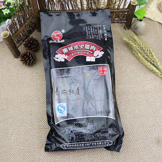 Tang's farm black pig, firewood, bacon 518 grams, packaged rural firewood baked, Hunan Yongzhou specialty package mail