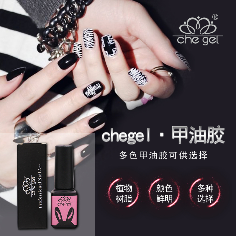 Manicure kit complete beginners nail polish glue shop accessories package resurrection phototherapy lamp starter pack