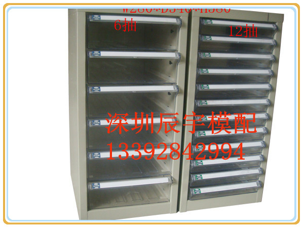 File cabinet efficiency cabinet, 5/6/10/18/32 pumping /16 file cabinet, /A4 bill cabinet, part cabinet efficiency cabinet