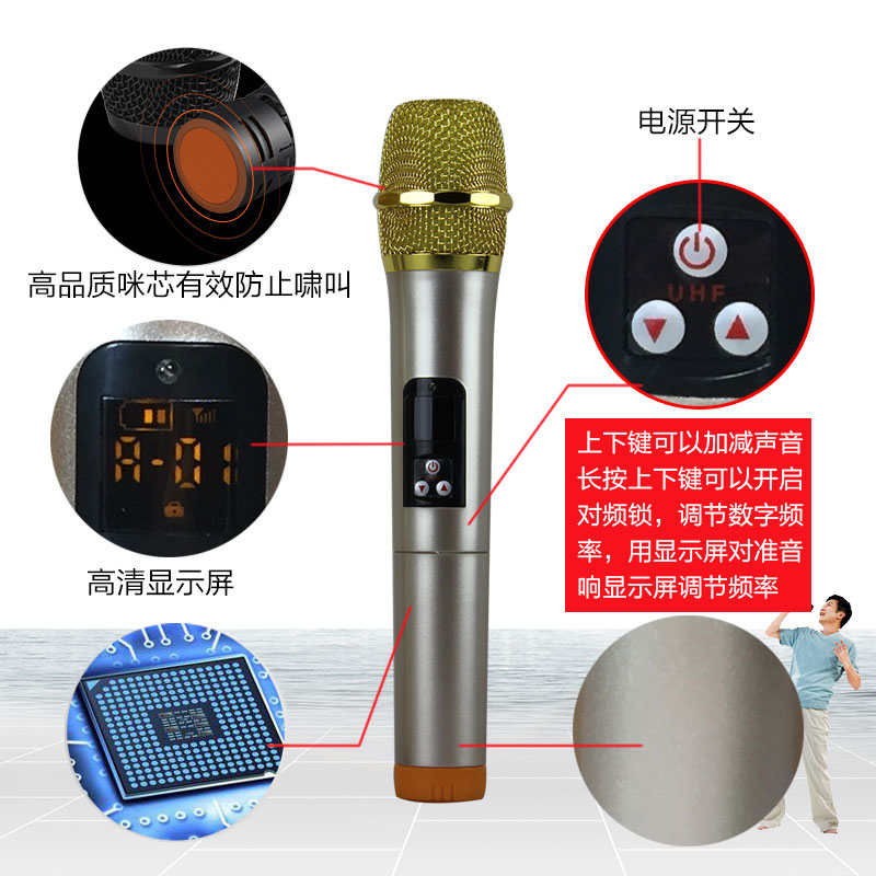Bade 12 inch 15 inch outdoor high power square dance portable rod sound mobile hand-held jack