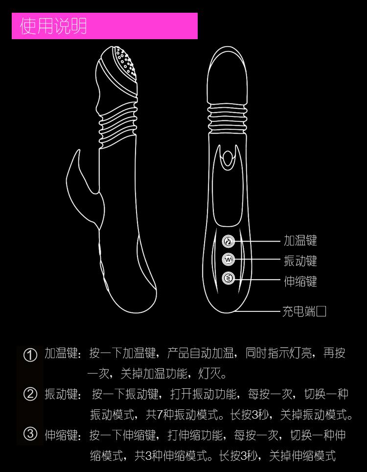 - forró 女用 maszturbáció szexuális készülék automatikusan beilleszteni. néma vízálló 加温 sokkoló pálcát visszahúzható pénisz - joo