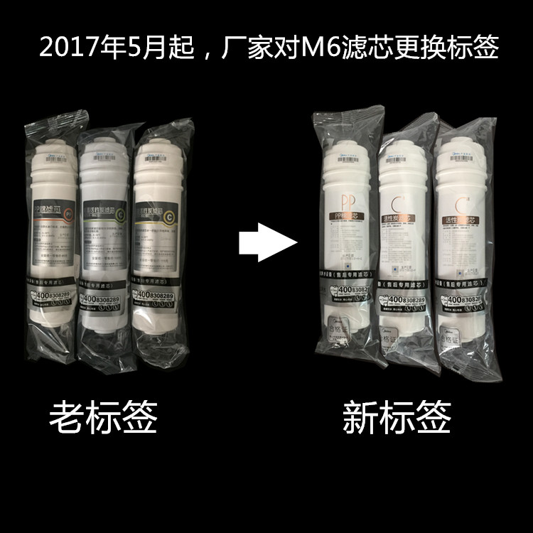 Genuine water purifier filter cartridge M6 pre activated carbon mu131/104-5mro121-4mro105-5