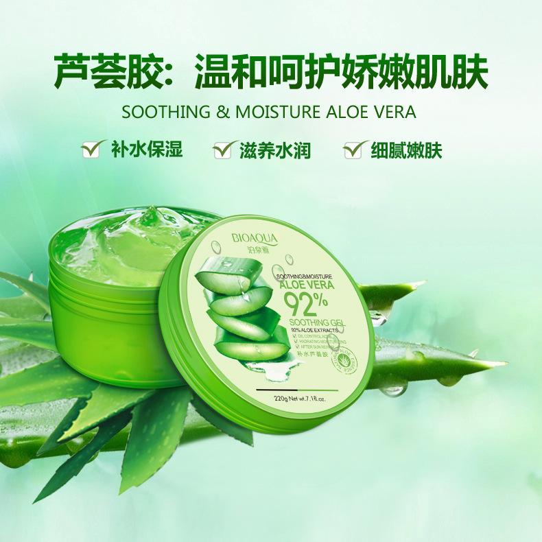 Un gel d'Aloe vera Crème hydratante authentique de l'acné, l'Inde et la crème des étudiants de la cicatrice de femmes hommes yan de masque de sommeil