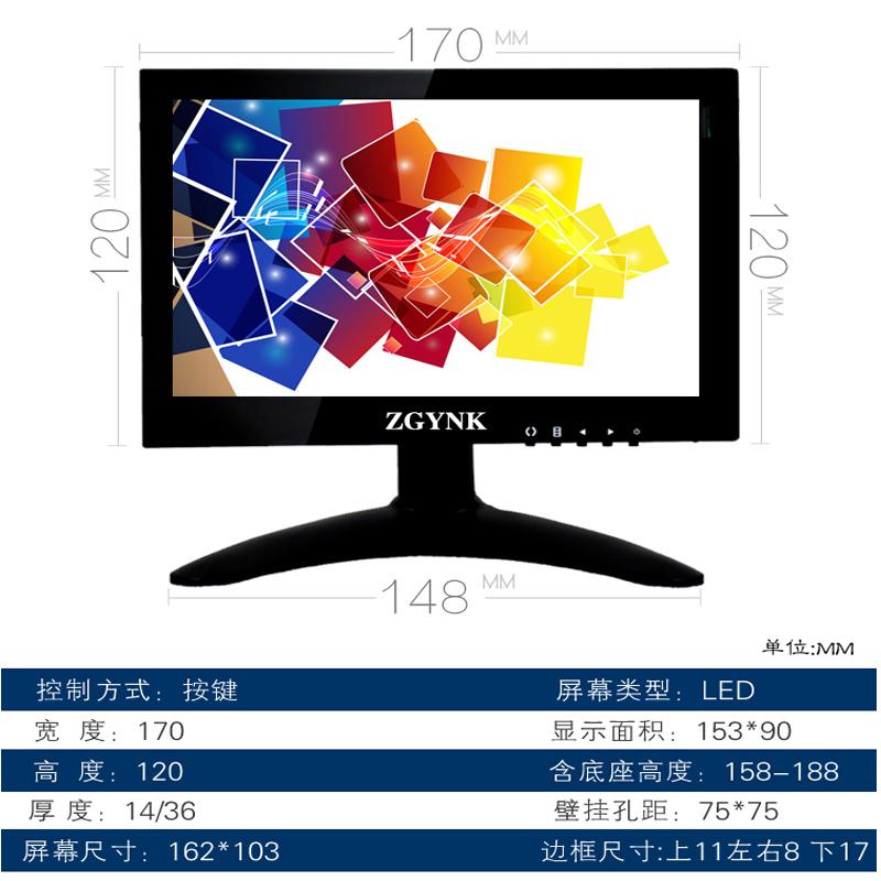 7 بوصة مع رصد المعادن شاشة عرض الكريستال السائل الصناعية عبر خط كمبيوتر محمول هدمي رصد عرض
