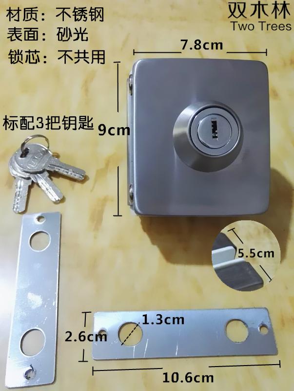 La puerta de vidrio templado de las cuatro barras de acero inoxidable de desbloqueo no solo un botón con la llave cerrada con cerrojo cerrado