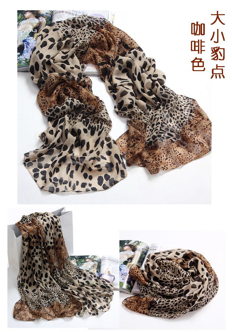 杨幂同款雪纺豹纹丝巾纱巾