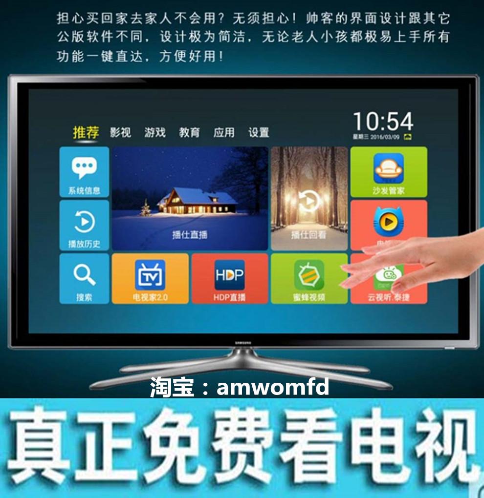 åtta centrala wifi för hd - tv - nätet för mobiltelefoni bredbands - tv box set top - boxen 16g katt ask