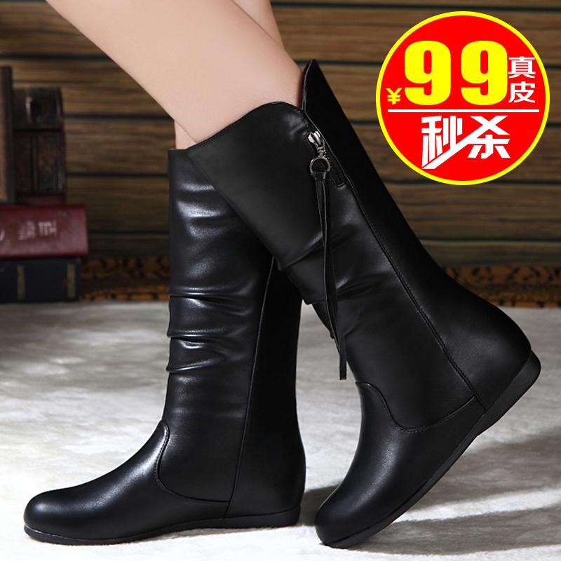 真皮平底中筒靴女加绒雪地靴2017新款冬季女靴子韩版百搭短靴冬鞋