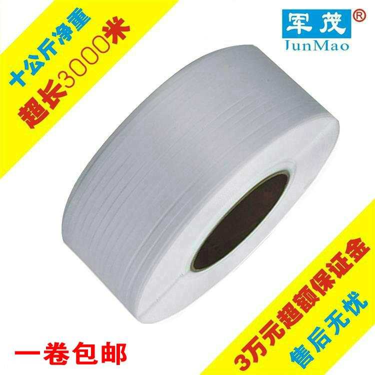 O novo material PP Cintas de plástico Branco Quente automática, semi - automática de embalagem pacote com 8.