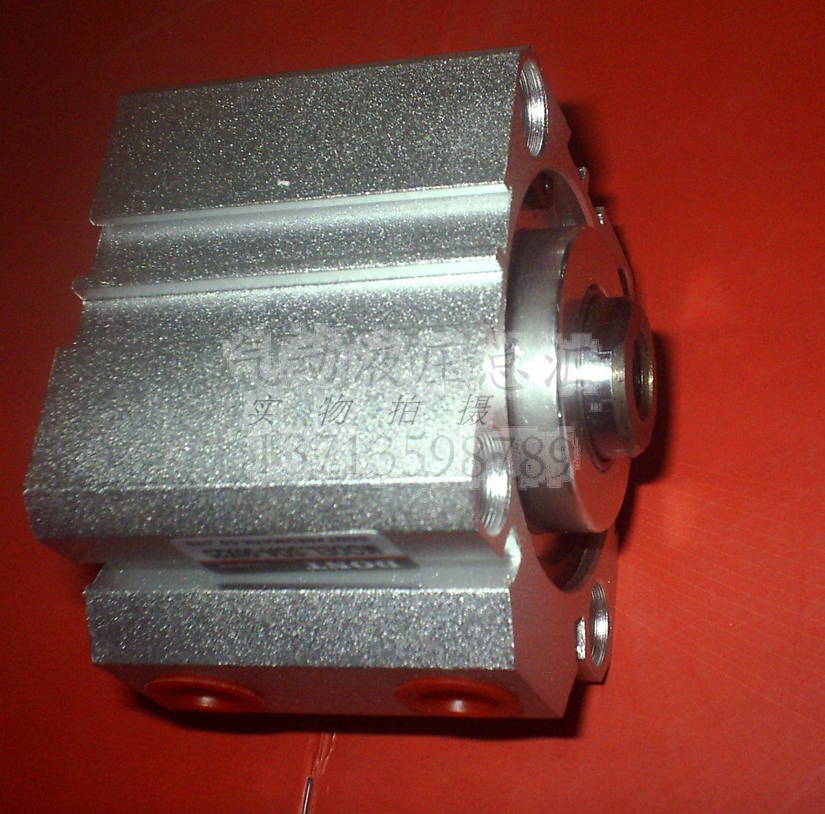 ultra cienkie butli nie SDA50*100 ze stopów aluminium. na placu podmiotów.
