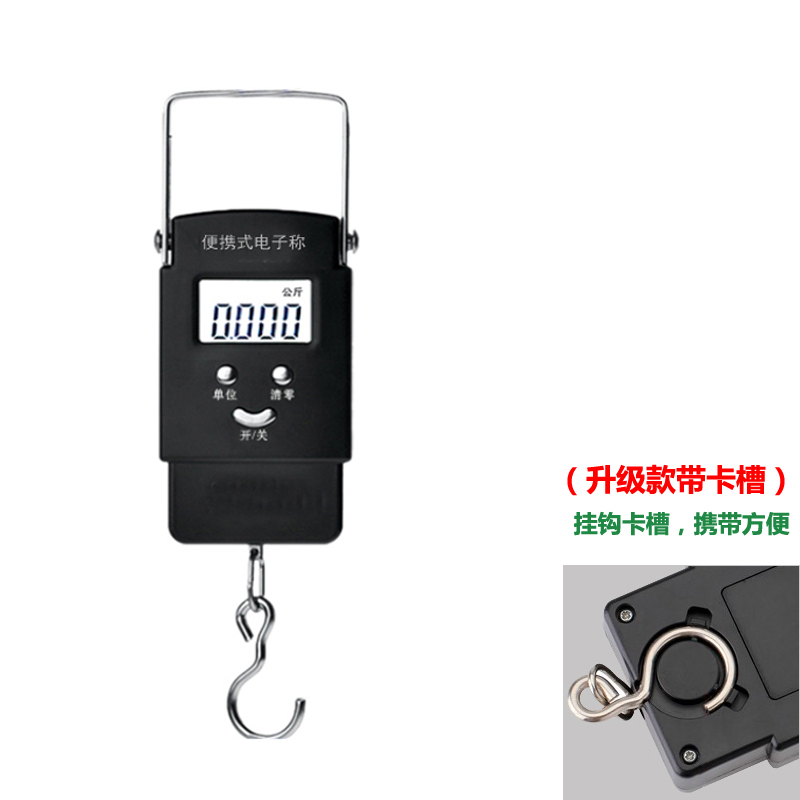 Portable portable weighing hook type can carry automatic kilogram charging, household selling mini scale portable