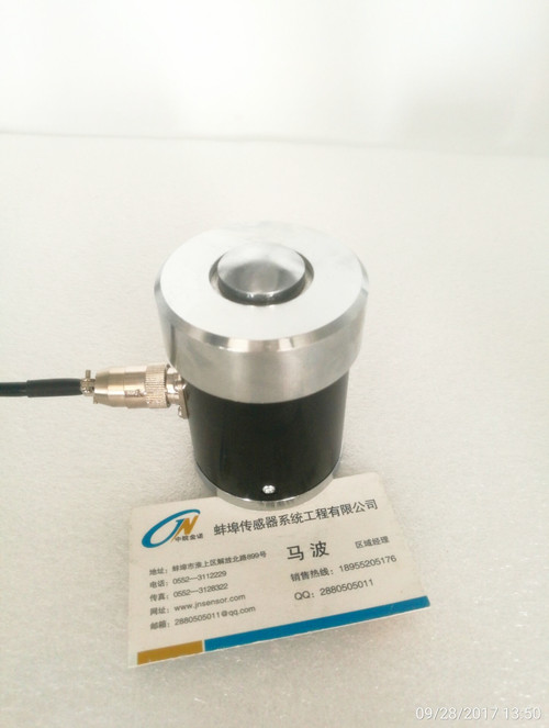 In Anhui Jinnuo direct JHBT-1 type weighing sensor sensor load sensor pressure sensor package mail