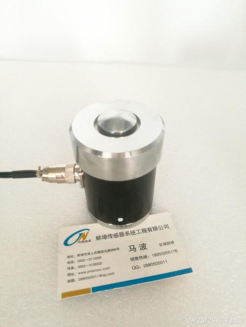 Der general - JHBT-1 in direkte Art von sensor - sensor Druck - Paket post