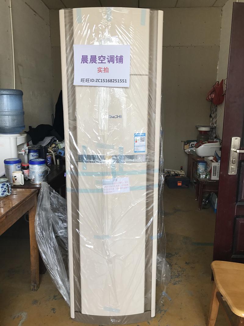 Hitachi/ Hitachi KFR-72LW/BpR klimaanlage vertikale wohnzimmer 3 PS, klimaanlage, RAP/C-L72GVYB