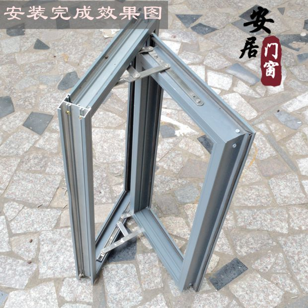 Stainless steel sliding brace, plastic steel casement window, hinge positioning wind support, aluminum alloy casement window, windproof support, four link hinge