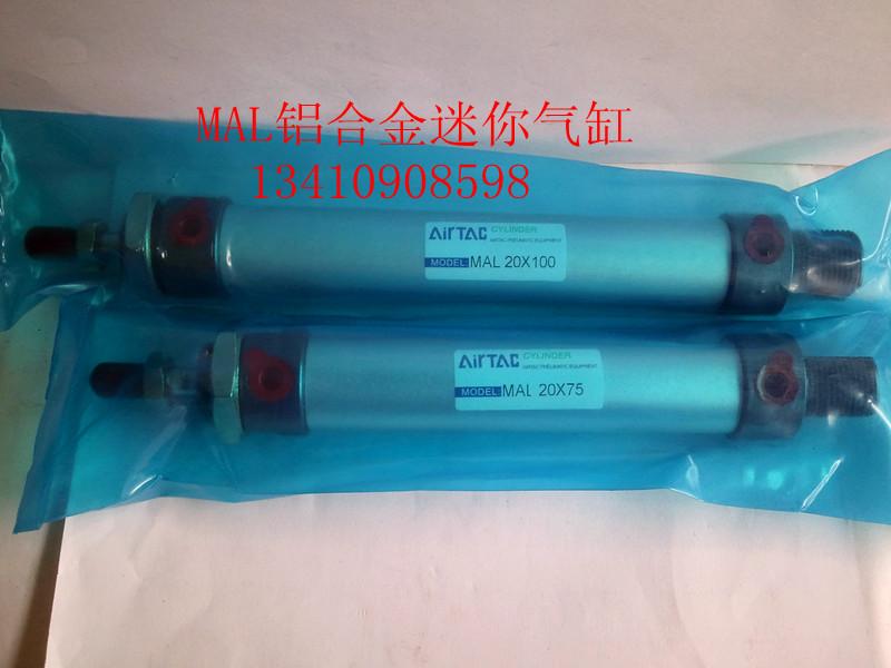 亚德客 미니 실린더 MAL20X25/50/75/100/125/150/175/200 알루미늄 합금 실린더