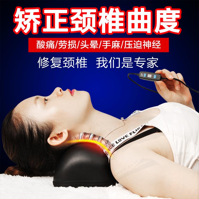 La almohada cervical reparación especial para pacientes adultos de tracción cervical de la columna de corrección de calefacción almohada cervical reposacabezas salud magnética