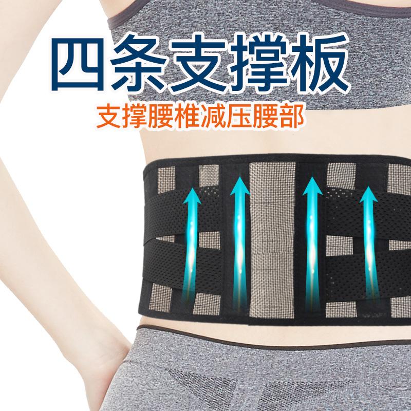 ベルトの狭い夏季運動は極薄の腹囲男女を湿性
