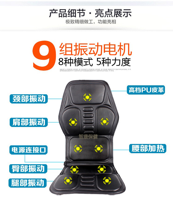 Car seat cushion waist cushion body multifunctional neck massager back waist hip