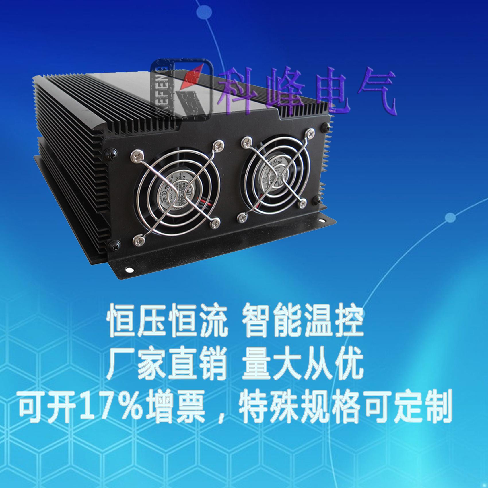 0-24V37.5A регулируемым выключатель электропитания постоянного тока питания постоянного тока, испытания, полностью регулируемым, специальные