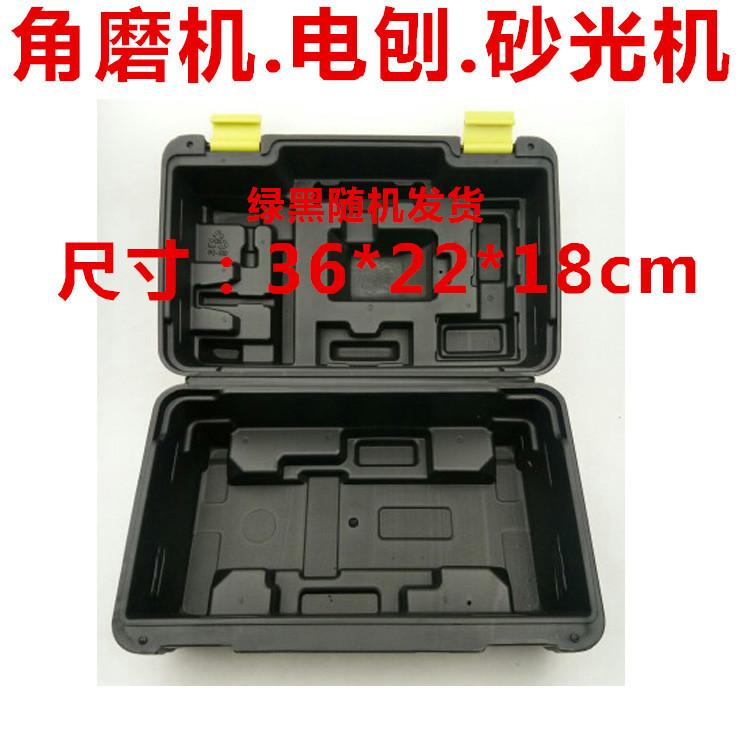 Shockproof sponge sponge equipment toolbox instrument box electric toolbox box plastic sponge