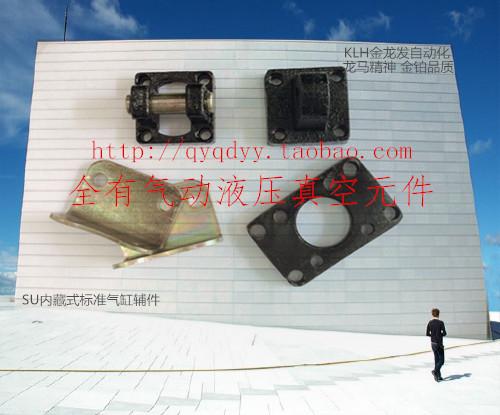 høj temperatur resistente standard cylinder med magnetisk SC63X295-S/SC63*295-S/SC63-295-S square cylinder