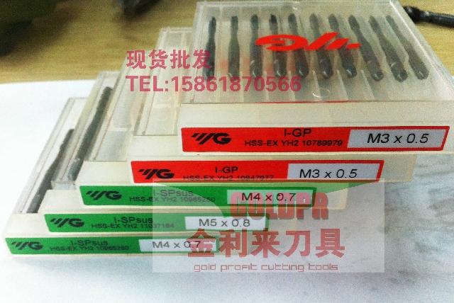 Stainless Korea YG screw thread tap / top chip tap M8*1.25 spot sales