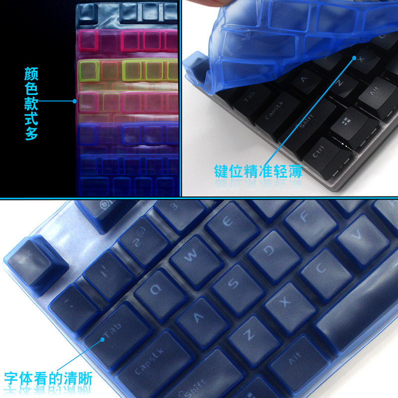 Dahl, the 3 generation, the 2 generation, the 108 keys, the 87 edition of the game 104 dustproof mechanical keyboard protection