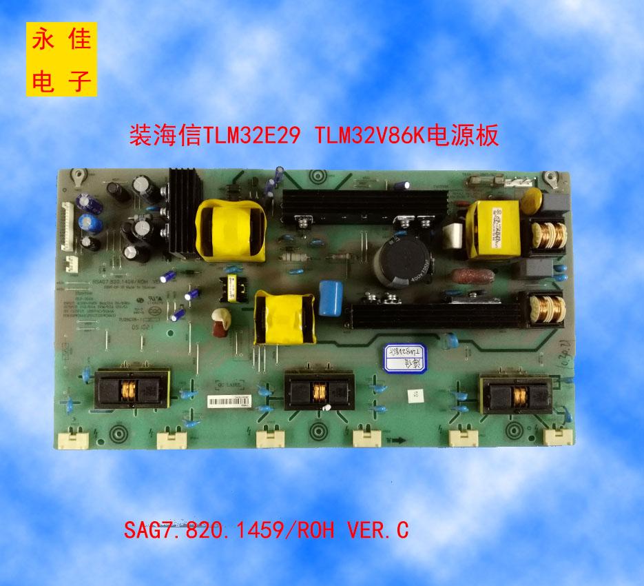 TLM32V66NA Hisense LCD TV power board: RSAG7.820.1459/ROHVER.K original