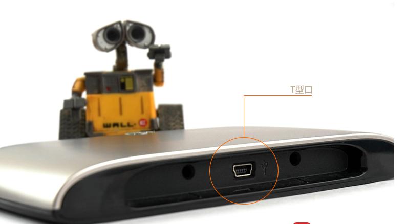 Samsung S2Portable für Jaguar V6V8 lt mobile festplatte Daten - USB - Kabel popularität