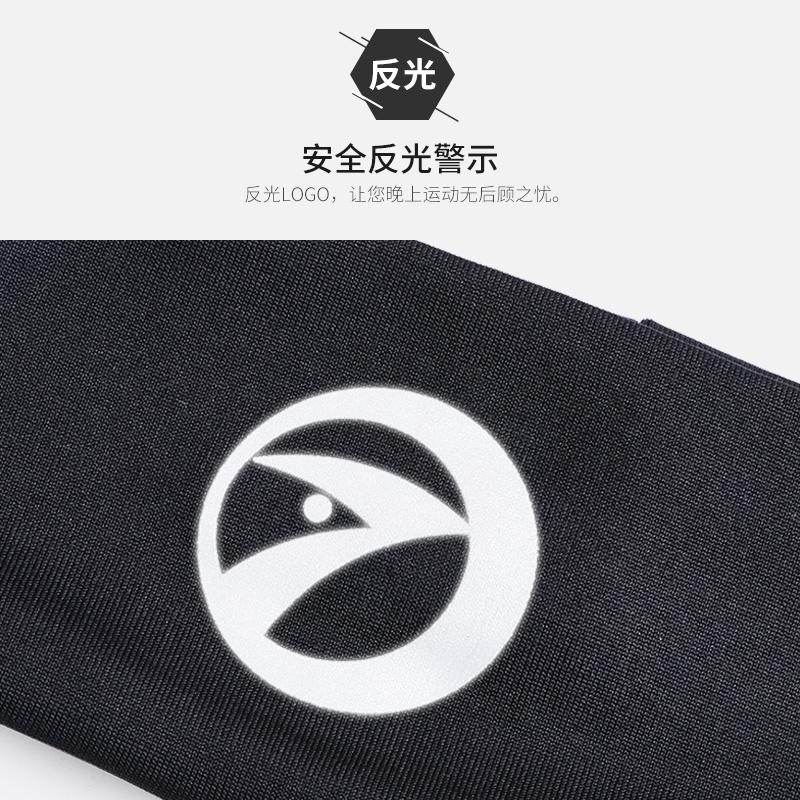 Yoga belt running fitness sports men and women basketball headband sweat scarf slip face wide elastic band
