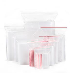 自封袋小号塑封口袋pe透明密封收纳袋大号食品塑料包装袋批发定做