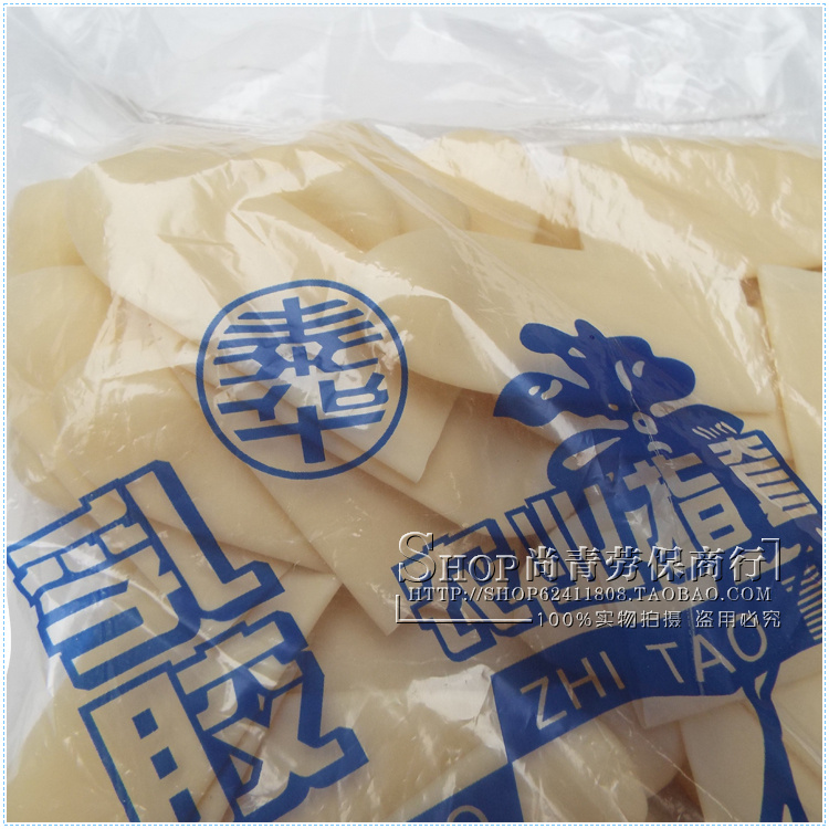 A agricultura industrial de Contagem, Professor de espessamento anti - derrapante Dedo Dedo conjunto de látex de BORRACHA de plástico SACO de couro 1.