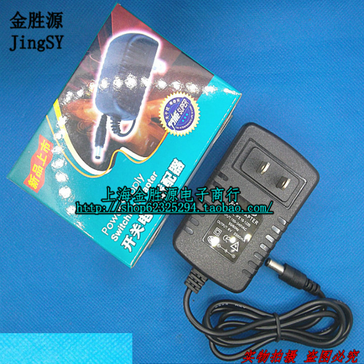Fonte de alimentação adaptador de alimentação carregador de 5V2A5V2000MA interface 5.5x2.5 Fabricantes de Venda