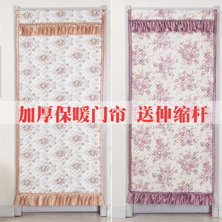 Custom winter cotton curtain curtain cloth thick windshield Nagato household bedroom living room warm insulation bag mail