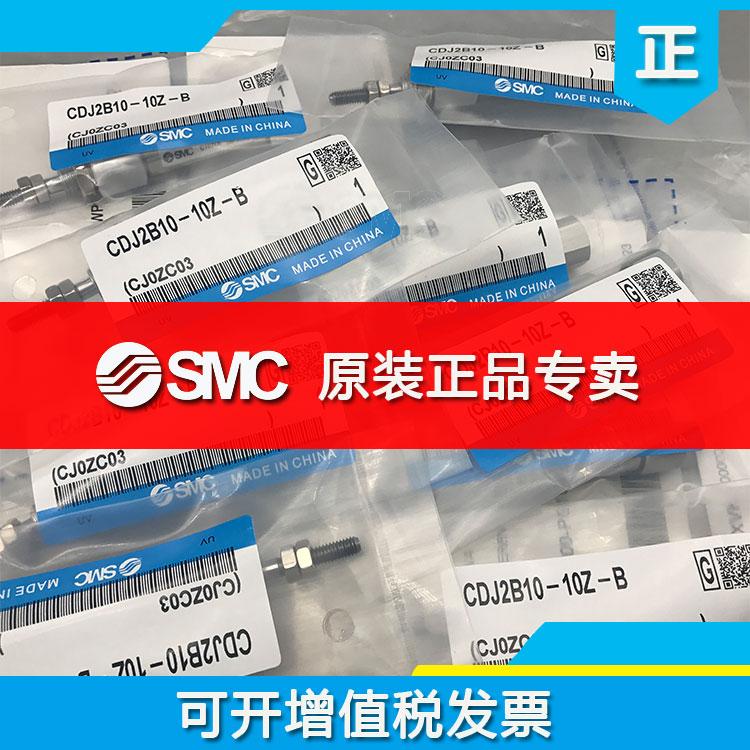 ny verklig ursprungliga justerbar cylinder CDM2B32-25-50-75-100-150--200-XC8 smc