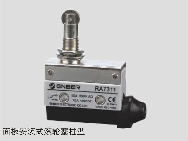 vi động chuyển bánh xe cắm cột RA7311 loại bảng niêm phong bạc kiểu loại địa chỉ liên lạc được cài đặt